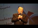 Георгий Антонович Штиль 03.04.17 г