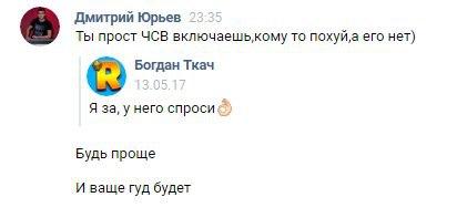 Александр Котовский |
