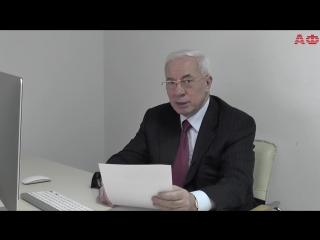 Николай Азаров о реформе системы здравоохранения