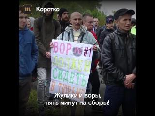 Как в России прошел День России
