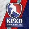 Калининградская Региональная Хоккейная Лига