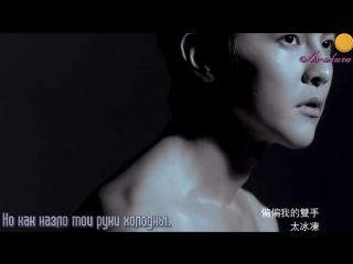 As-akura & ZOLOTO Jiro Wang - Pretend We Never Loved / OST  Absolute Boyfriend   Jue Dui Da Ling (рус.саб)