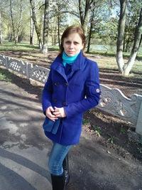 Вита Строгина