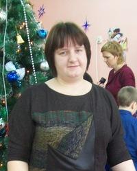 Поспелова Татьяна