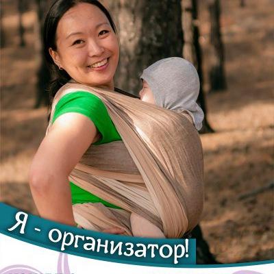 Баира Абидуева