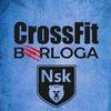 CrossFit Berloga, Novosibirsk