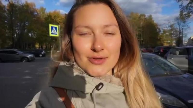 Vlog - поход к косметологу, сыроедческое кафе