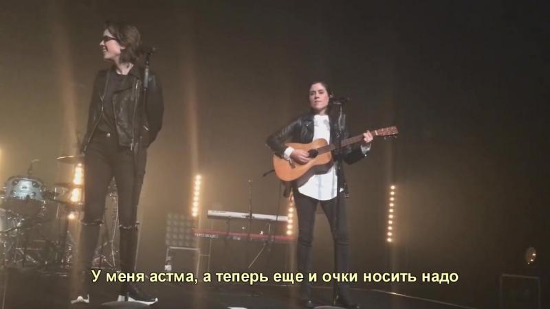 Тиган и очки [RUS SUB]
