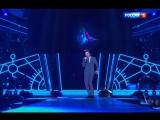 Дима Билан - Неделимые (Песня Года-2016) 02.01.2017