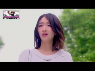 Love Life Lie Capitulo 06 Empire Asian FAnsub