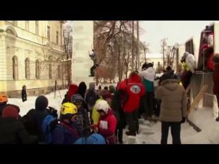 Ледовый штурм 2017