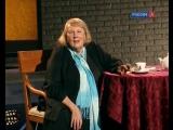 Линия жизни. Людмила Иванова. (2008).
