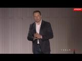 Илон Маск. Бесплатное электричество во всем мире.