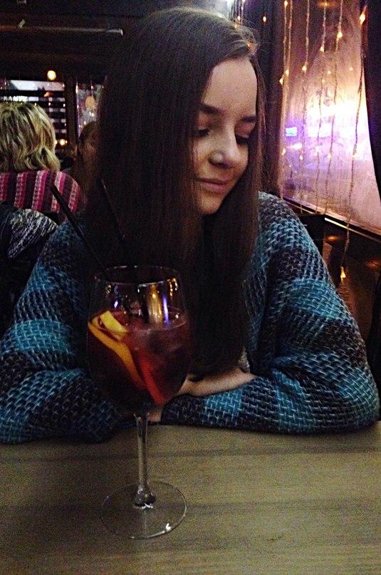Маша Кава |