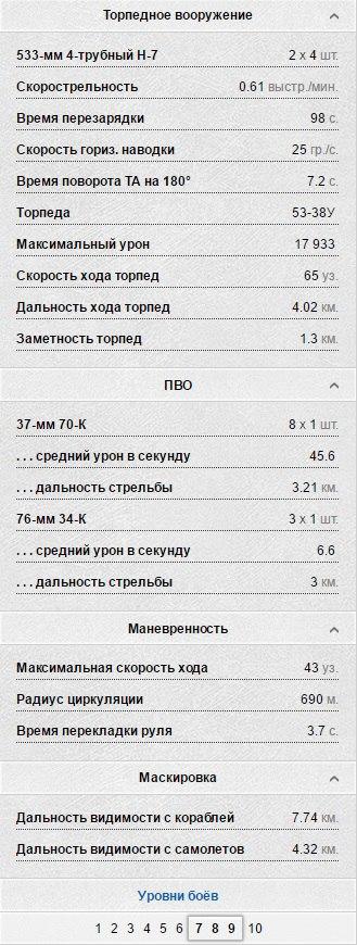 EsK1k-0l_Ds.jpg