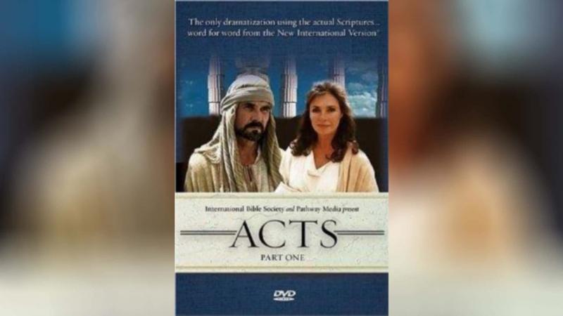 Визуальная Библия Деяния святых Апостолов (1994) | The Visual Bible: Acts