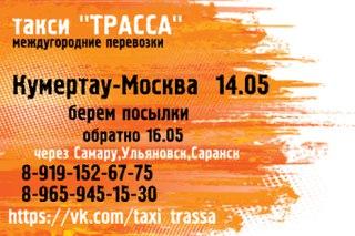 Регистрация в каталогах Кумертау раскрутка сайта в Богородск
