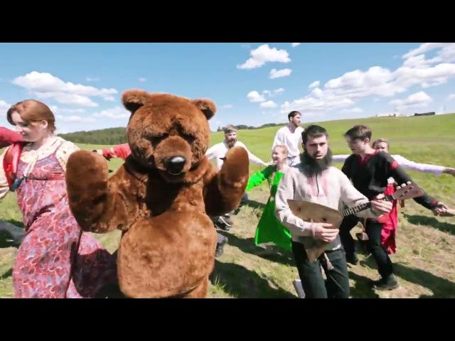 Нейромонах Феофан А теперь поёт медведь КЛИП