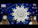 New Year DIY ❅СНЕЖИНКА - АФИНКА канзаши / ❅Snowflake kanzashi