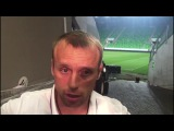 Денис Глушаков 3:0 выиграли и это хорошо