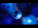 Неоднородность пространства. Серия Космос. Часть 1