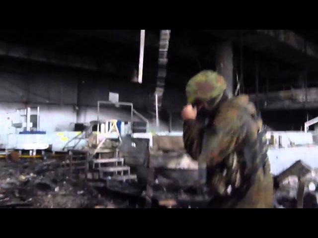 Три Киборга в Донецком Аэропорту [2014]