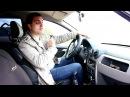 Renault Sandero видео отчет