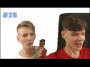 ИСТОРИЯ О ТОМ, КАК ЛОЛОЛОШКА В СПЛИФ ИГРАЛ - MOMENTS 29