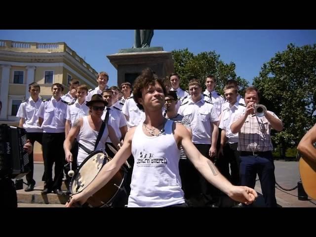 Лимончики у Дюка - Феликс Шиндер и Деньги Вперед (Одесские Песни)