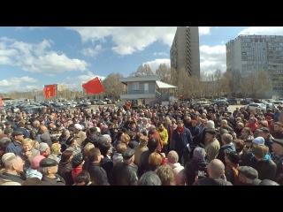 «Социальный марш в защиту пенсионеров и ветеранов