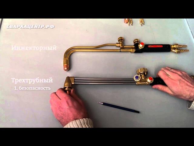 Преимущества резаков с внутрисопловым смешением газов над инжекторными