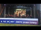 Юлия Зиганшина и Вятский муниципальный оркестр им. Ф. И. Шаляпина