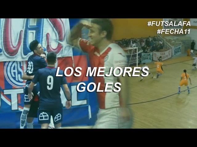 ТОП-5 голов чемпионата Аргентины (11 тур)