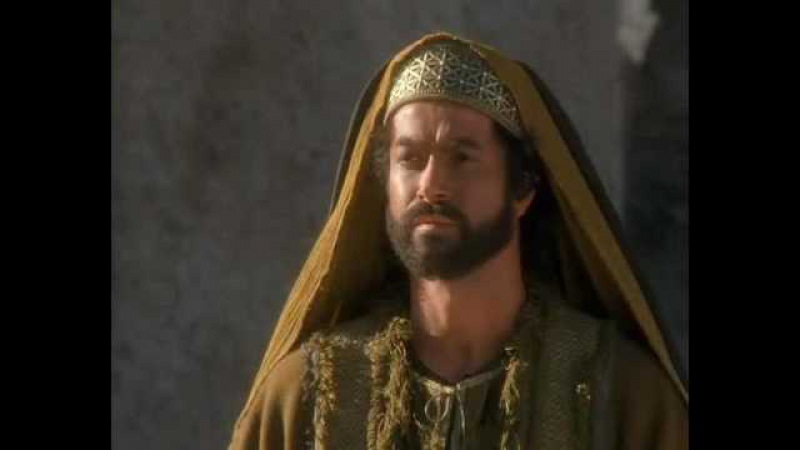 Иеремия Jeremiah