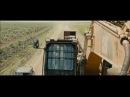 Фрагмент №1 «007 Координаты «Скайфолл»»