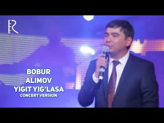 Bobur Alimov - Yigit yig'lasa | Бобур Алимов - Йигит йигласа (concert version)