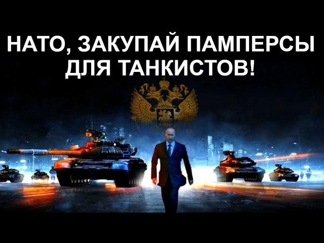 СЮРПРИЗЫ ДЯДИ ВОВЫ: РЕВОЛЮЦИЯ НА ПОЛЕ БОЯ   терминатор 3 армата т-14 танки россии н ...