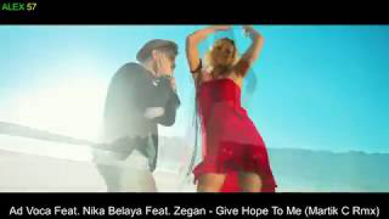 Ad Voca Feat Nika Belaya Feat Zegan Give Hope To Me Martik C Rmx