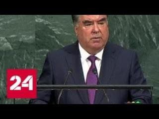 Эмомали Рахмон провел переговоры с генсеком ООН Гуттеришем - Россия 24