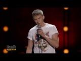 Stand Up: Алексей Щербаков - Гаджеты маленьких детей из сериала STAND UP смотреть беспла...