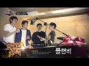 CUT Donghun @ Superstar K 5 슈퍼스타K5 국민의 선택 플랜비의 이번 주 선곡 대공개 그들의 무대가 궁금6