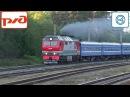 Тепловоз ТЭП70БС-177 с поездом №083 Санкт-Петербург - Гродно - Рига