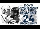 НХЛ Одиннадцатый хет трик имени Горди Хоу от Джерома Игинлы 30 03 17