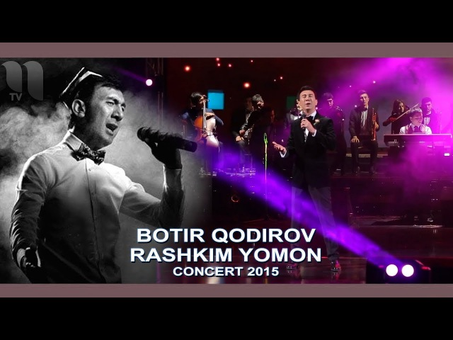 Botir Qodirov - Rashkim yomon | Ботир Кодиров - Рашким ёмон (сoncert 2015)