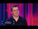 Импровизация: Интервью с Гариком Харламовым из сериала Импровизация смотреть б ...