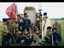 Евгений Логинов Слава казакам ирменцам! К 413 ой годовщине разгрома Хана Кучума
