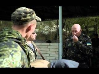 Военный корреспондент 2014 НТВ