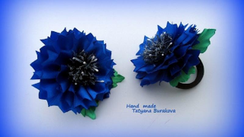 Васильки из лент. Резинки для волос. Канзаши /МК/Hand Made/DIY