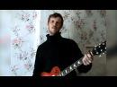 Эдуард Скрябин - Я еду (Обновленный вариант клипа 2014 - 2016 Full HD)