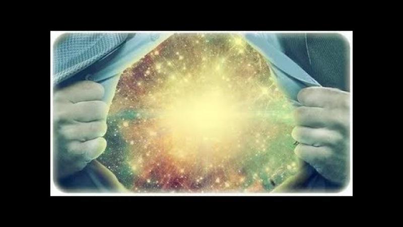 3.2 Магическая реальность. Внутренняя магия. В каком мире живет наше Я